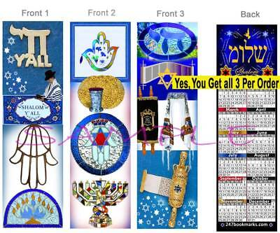 Torah Calendar.3 Jewish 2019 Calendar Bookmark Shalom Hanukkah Bar Mitzvah Torah Star Of David Ebay