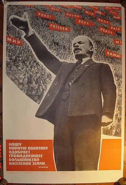 SOVIET USSR Russian BIG 58x86cm POSTER LENIN POLITICAL COMMUNIST PROPAGANDA 1969