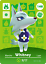 Animal-Crossing-Villager-Amiibo-Fan-NFC-Card-tag-UK-Stock-Free-1st-Class-Post miniatuur 7