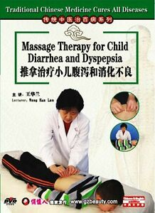 Traditional-Chinese-Medicine-Massage-Therapy-for-Child-Diarrhea-amp-Dyspepsia-DVD