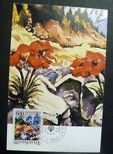 Maximum Card Yugoslavia Flowers MC 1988