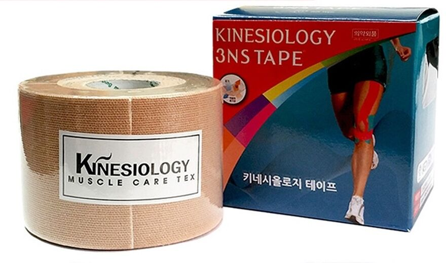 9 Rolls Muscle 3NS Premium Kinesiology Tape Sports Muscle Rolls Care Tex 9 Farbes Free Gift 2d33c0