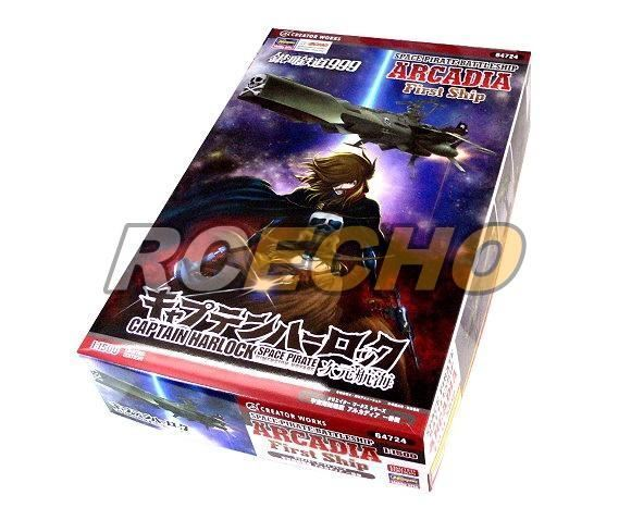 Hasegawa Figure & Anime 1 1500 Space Battleship ARCADIA First Ship 64724 H6424