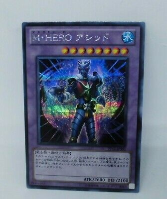 PP14-JP005 Secret Masked HERO Acid Japanese Yugioh