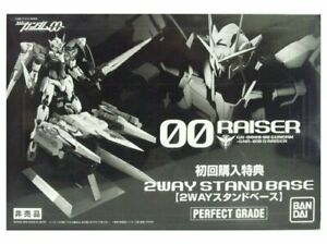 BANDAI-PG-00-RAISER-2-Way-Stand-Base-Japan