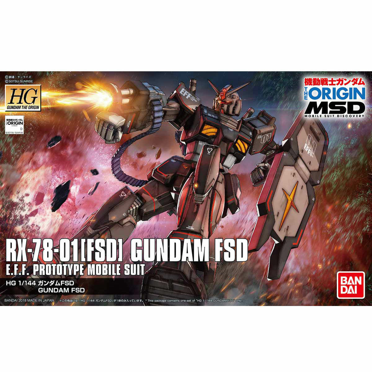 BANDAI HG 1 144 RX-78-01[FSD] GUNDAM FSD Model Kit THE ORIGIN MSD NEW from Japan
