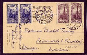 Beyrouth 15 - Lebanon Beirut Turkey Postcard to Germany 1915 Censormark WW1