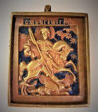 Alte russische Ikone Hl. Georg Bronze Russland