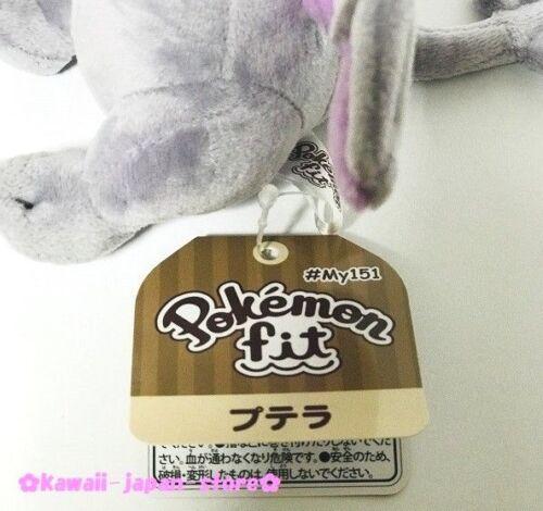 Pokemon Center Original Pokemon Fit Plush Doll Aerodactyl Ptera FREE SHIPPING