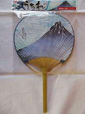 New Uchiwa Japanese Round Fan UKIYOE HOKUSAI Mt. Fuji Paper & Bamboo