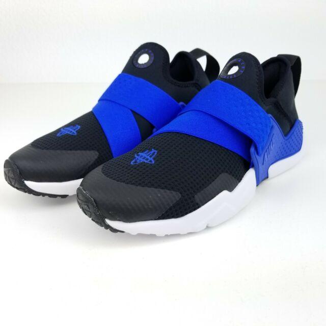 Nike Huarache Extreme GS Kids Youth
