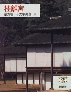 Katsura-Rikyu-Japanese-Tea-House-and-Garden-Villas-Book