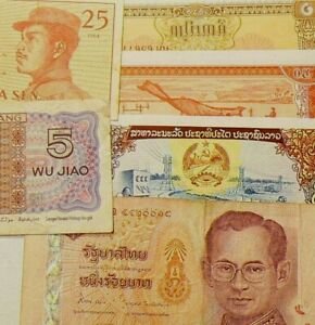 Asia-Banknotes-Lot-of-7-Circulated-amp-Unc-Notes-4812