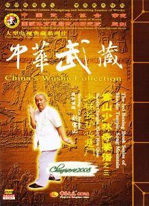 Songshan-Shaolin-Changhu-Xinyi-Men-Quan-Liu-Baoshan-3DVDs-No-003