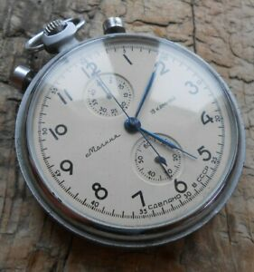 Vintage soviet mechanical military chronograph watch Molnia 3017, USSR, 1970s