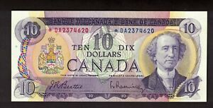 CANADA-1971-10-BEATTIE-RASMINSKY-REPLACEMENT-NOTE-SERIAL-DA2374620-GEM-UNC