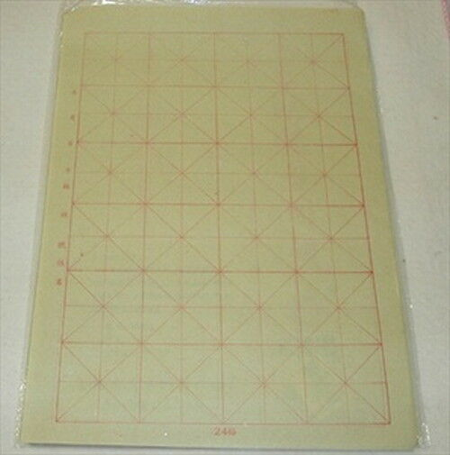 35 Sheet Chinese Japanese Calligraphy Paper 24 Grid S 1991 Ebay