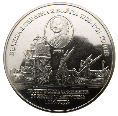 Suwarrow Atoll 100 pounds set of 5 coins Ship Great naval battles of Russia 2017