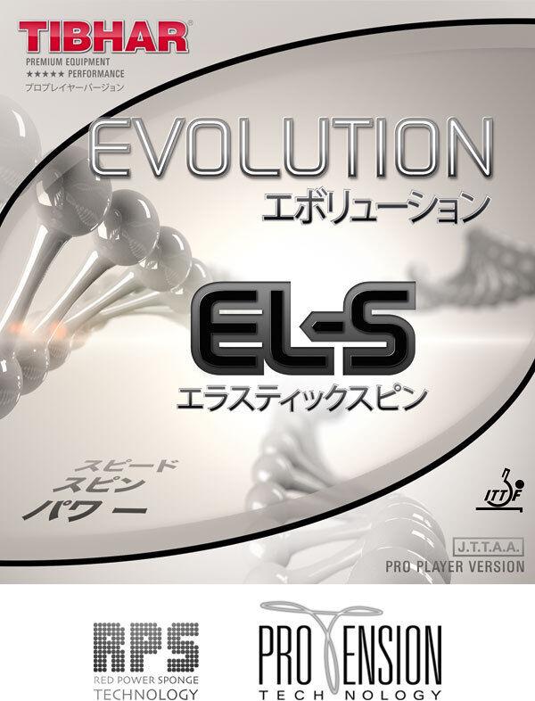 Tibhar Evolution EL-S 2,1 schwarz  NEU   OVP OVP OVP 9cf004