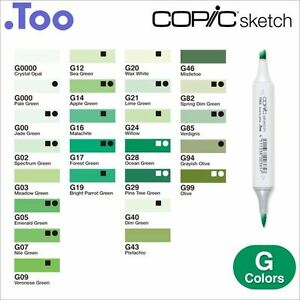 Copic-Sketch-Marker-Pen-034-G-Green-Color-Series-034
