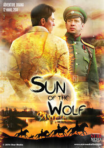 SUN-OF-THE-WOLF-ENGLISH-SUBTITLES-12-EPISODES-ON-1-DVD