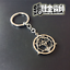 Fullmetal-Alchemist-Ouroboros-Alloy-Metal-keychain-of-Snake-Sign-Circle-of-Power miniature 1
