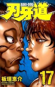 Japan New Baki The Grappler Baki Dou 17 Keisuke Itagaki Manga Book