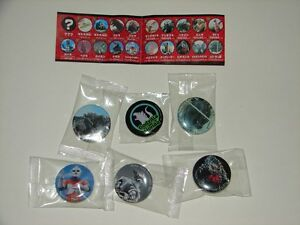 Godzilla Metal Pin Lot of 6 Pins! Gamera Ultraman