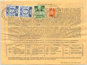 BRITISH-OCCUPATION-OF-ERITREA-1951-British-Military-Postage-Stamp-Provisional