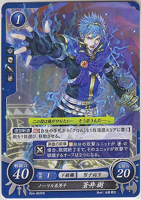 Fire Emblem 0 Cipher Card Game Part 3 Promo #FE Itsuki Aoi P03-001PR