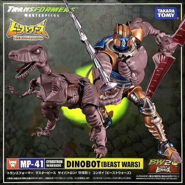 Takaratransformers Masterpiece MP-41 Beast Wars Dinobot Authentique ASIE réédition