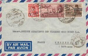 1953 Belle Enveloppe Le Caire Egypte . Usines Et Mines