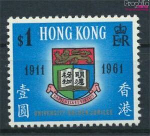 hong kong 192 (complete issue) unmounted mint / never hinged 1961 Univ (9349821