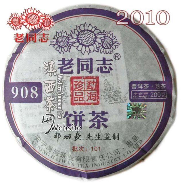 Puer tea Pu er Tea Pu-erh tea*2010*Haiwan*908*ripe cake*200g