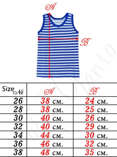 Marine Vests Sailor for children 100/% cotton