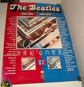 ROLLED-The-BEATLES-JAPAN-1962-1966-and-1967-1970-ALBUMS-PROMO-POSTER-20-x-22
