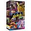 Pokemon-Card-Lot-034-Sun-amp-Moon-034-Korean-Booster-Pack-Box-Coreen-Cartes-Select miniature 22