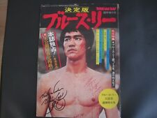 Bruce Lee Photo used Book From Japan