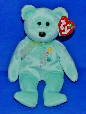 "Ty USA 2000 Beanie Baby Bear USA Exclusive 8.5/"" Size MWMT"