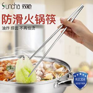 2Pairs 30cm Chinese Tableware Stainless Steel Hot Pot Chopsticks 双枪不锈钢火锅筷子 DX00