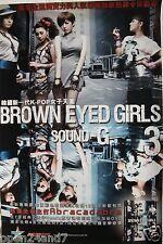 """BROWN EYED GIRLS """"SOUND G"""" HONG KONG PROMO POSTER -Korean Girl Group,K-Pop Music"""