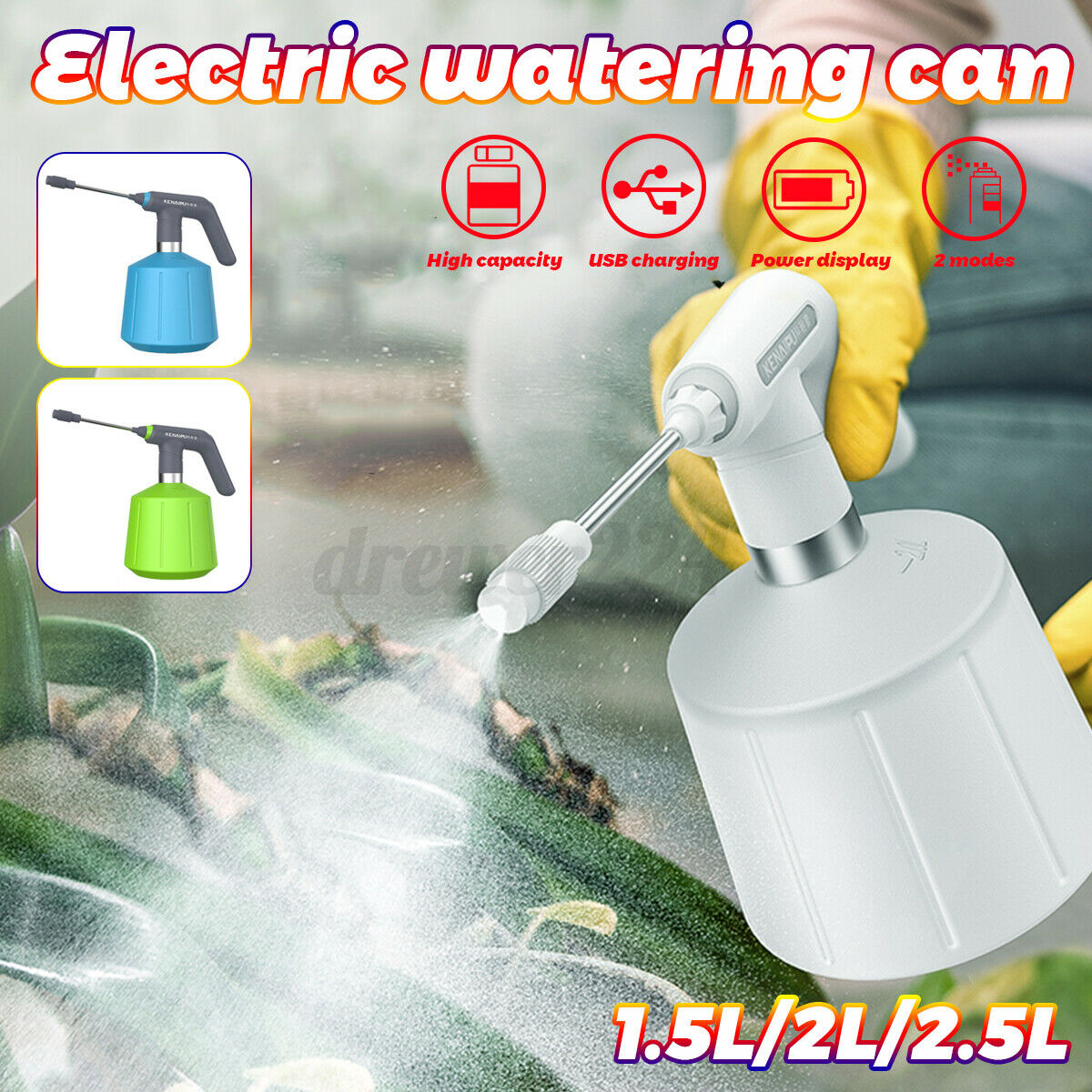 1.5L/2L/2.5L Electric Disinfection Watering Can Spray Bottle Rechargeable USB