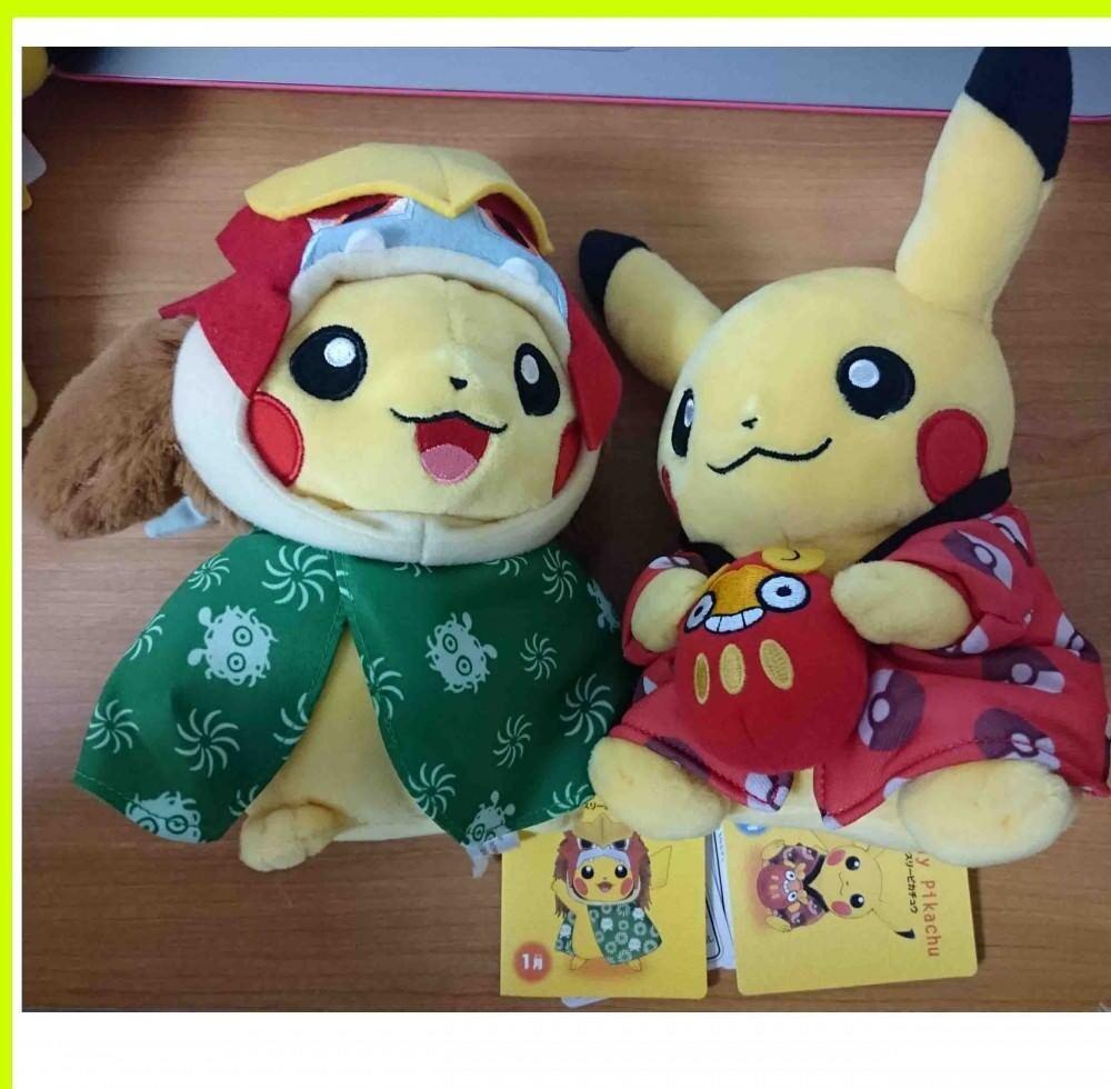 Montly Pikachu Pokemon Centro 2015 Diciembre 2016 Enoir Afelpado con  Relleno  direct usine