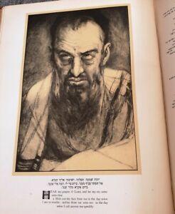 1942-NY-Bk-of-Psalms-Tehillim-Fantastic-Art-Raskin-Judaica-English-Yiddish-Bible