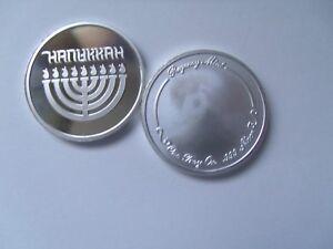 Details about Engravable 2019 Hanukkah Coin 1oz  999 Fine Silver  Free  Custom Engraving
