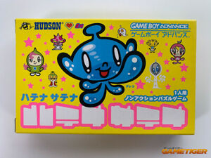 HATENA-SATENA-Nintendo-Game-Boy-Advance-GBA-JAPAN