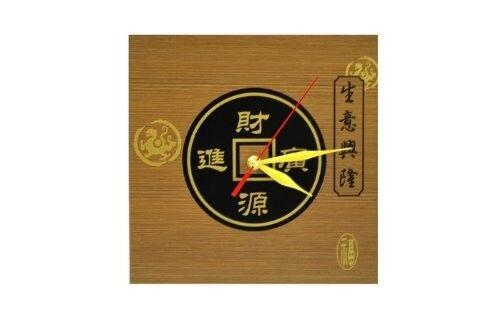 Zen Art Feng Shui Wall Chinese Lucky Symbol Desk Decor Clock w