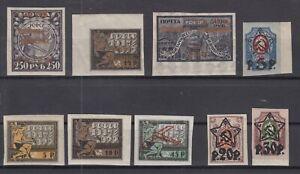 BE5741-RUSSIA-1922-1923-MINT-SEMI-MODERN-LOT-CV-415