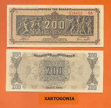 GREECE 1944 PAPERMONEY 200 MILLION DRACHMAS,  UNC, BANK OF GREECE