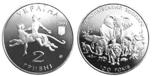 100 Years of Mykolayiv Zoo Fauna Animals Lemberg-Zp Ukraine 2 Hryvni 2001 aUNC